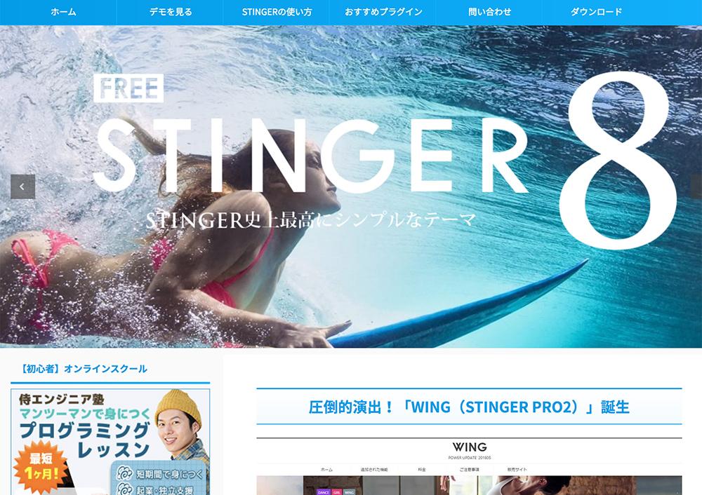 stinger8